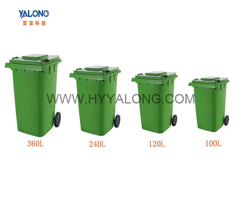 Trash-Can-Mould_02